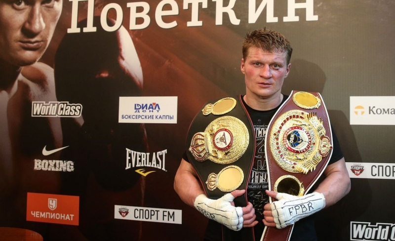 Alexander-Povetkin with his belt